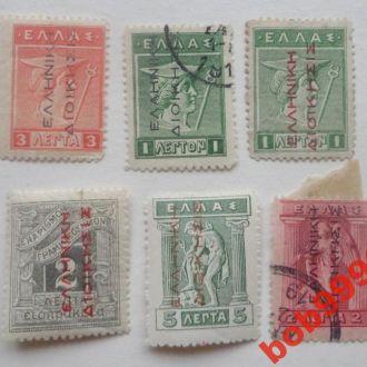Греция 1912/14  гг  Надпечатка