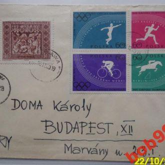 Польща Олимпиада 1960 г ( конверт ) .