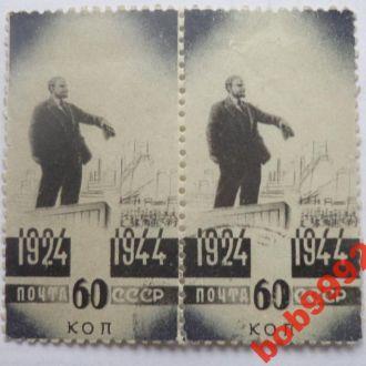 20 лет со дня смерти В . И . Ленина 1944 г 60 коп