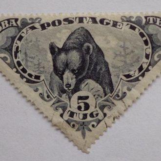 Тува 1935 г