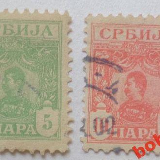 Сербия 1901 г