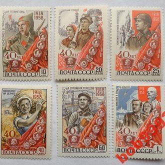 25 лет октября СССР  1958 г.