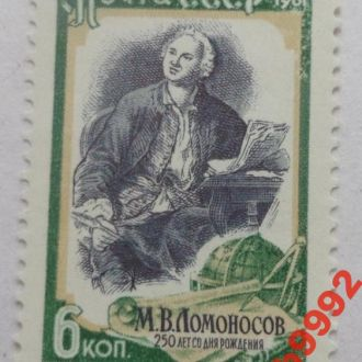 СССР 1961 г