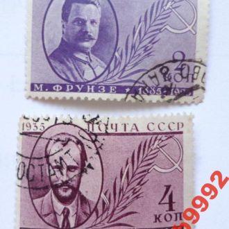 Памяти деятелей Советского государства  1935 г.