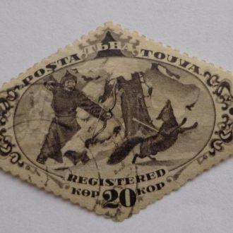 Тува 1933 г