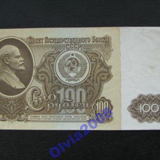 100 рублей 1961 СССР Серия АЛ