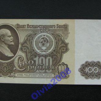 100 рублей 1961 СССР Серия АК