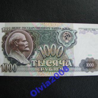 1000 рублей 1991 СССР а UNC R