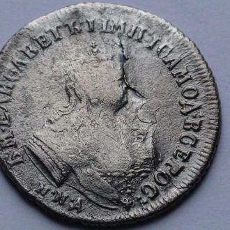 Полуполтинник 1747 года цена серебряный рубль 1724 года