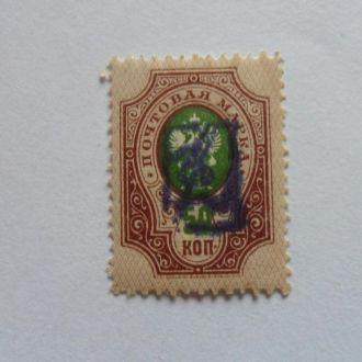 Гражданка Армения Мих.3.80 Евро