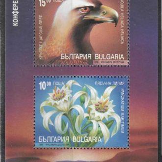 Болгария 1995 ОРЁЛ ХИЩНЫЕ ПТИЦЫ ОРНИТОЛОГИЯ ДИКАЯ ПРИРОДА Mi.4155-4156 Bl.229**