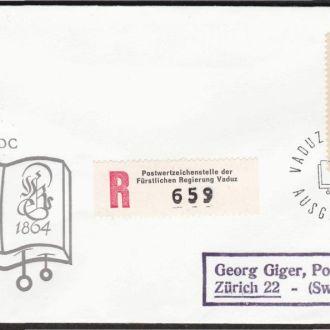 Лихтенштейн 1964 ИСТОРИК ПИТЕР КАЙЗЕР ПОЧТА ПОЧТОВЫЙ ЯРЛЫК ЗАКАЗНОЕ ПИСЬМО КПД Mi.448
