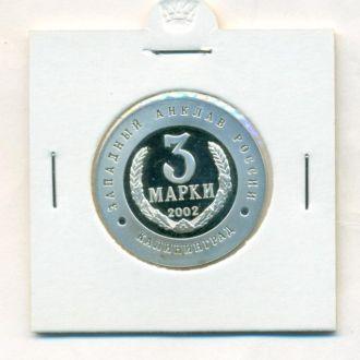 3 марки Калининград 2002г. серебро Автомат АК-47.