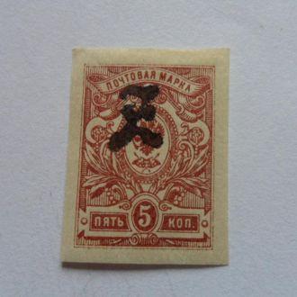 Гражданка Армения Мих.10 Евро