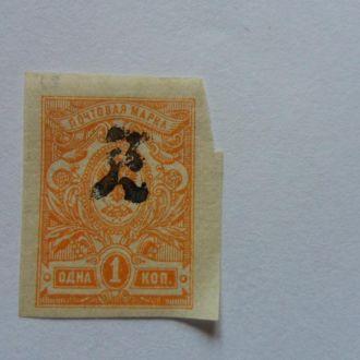 Гражданка Армения Мих.25 Евро
