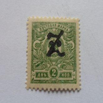Гражданка Армения Мих.17 Евро
