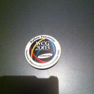 Значок участника чемпионата WCG 2003г.