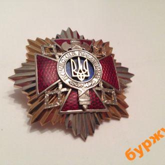 орден медаль почетный работник МВД тюремная служба