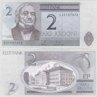 Estonia Эстония - 2 Krooni 2007 UNC JavirNV