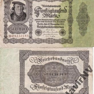 Germany Германия 50000 Mark Ro 79a 19.11.1922 F-VF