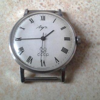 Часы наручные Луч 60 лет Советской власти
