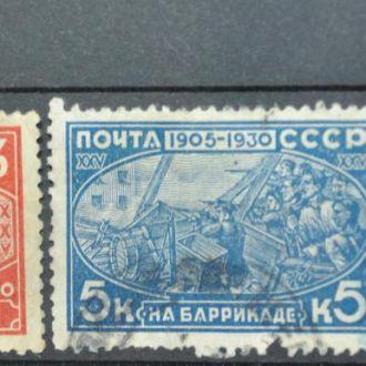 25 лет революции 1930