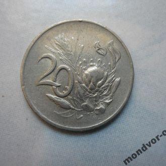 ЮАР 20 центов 1965 флора портрет
