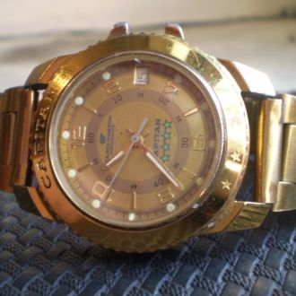 Часы Восток Карди.