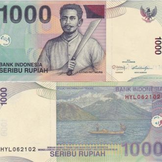 Indonesia Индонезия - 1000 Rupiah 2011 UNC Javir