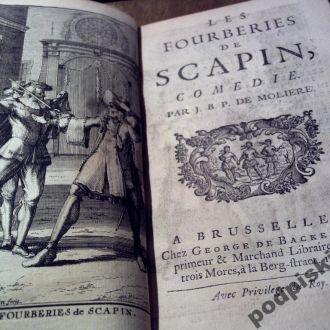 мольер - 4 книги 1694 года издания с гравюрами