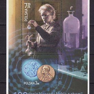 Нобелевские лауреаты. М. Склодовская-Кюри.Польша