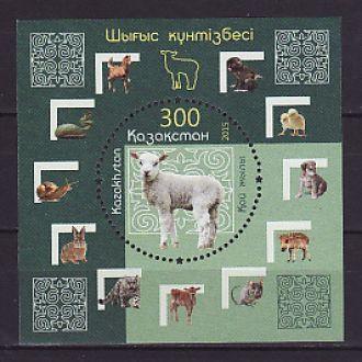 Фауна.  Казахстан