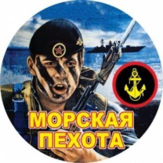 наклейки автомобильные армия.ВДВ. морская пехота.