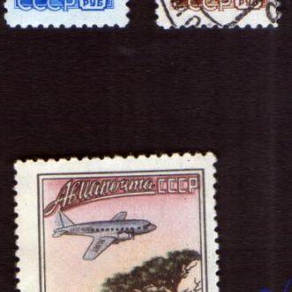СССР 1955 Авиапочта (майская серия)