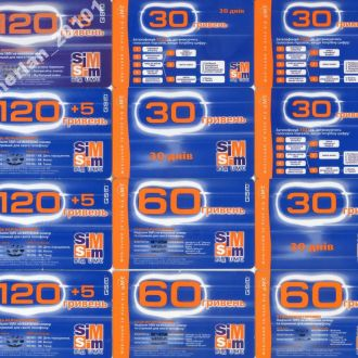 Sim-Sim от UMC - 30, 60, 120 грн., 12 шт.
