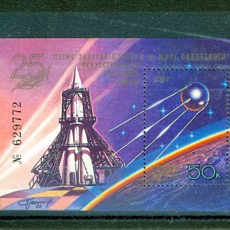 1982 СССР СК блок 160  **