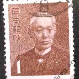 марки Япония личности с 1 гривны