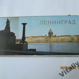Набор открыток Ленинград. СССР