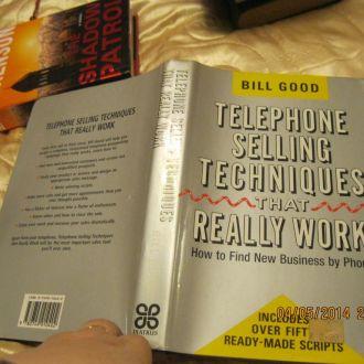 BILL GOOD на английском языке книга английский