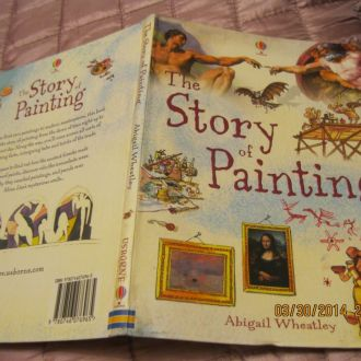 THE STORY OF PAINTING на английском языке книга