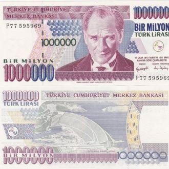Turkey Турция - 1000000 Lirasi 2000 UNC JavirNV