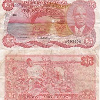 Malawi Малави - 5 Kwacha 1984 F JavirNV