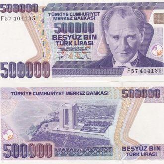 Turkey Турция - 500000 Lirasi Pick 208 UNC JavirNV