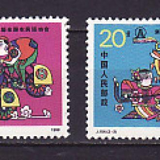 Китай. Национальное искусство