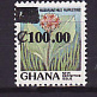 Флора. Гана 1988г