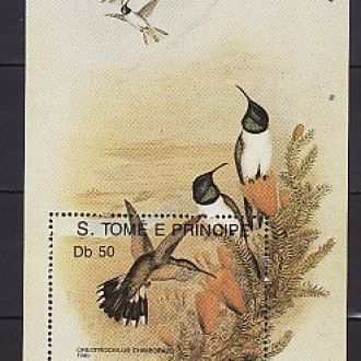 Фауна.Птицы. Сан Томе и Принсипи