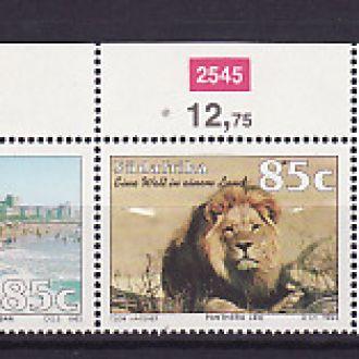 Фауна. Флора. Африка Южная 1993г