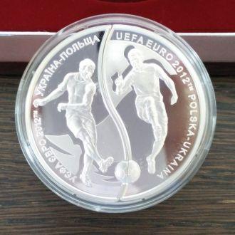 Монета  Евро-2012  Украина-Польша