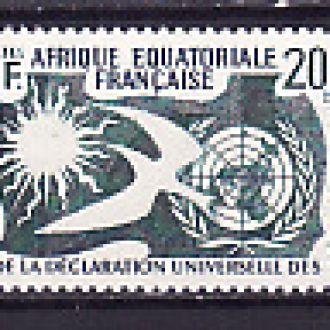 Фауна. Птицы. Колонии Франции.Африка Экват.1958г