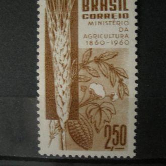 Бразилия.1960г. Сельское хоз. Полная серия. МVLН